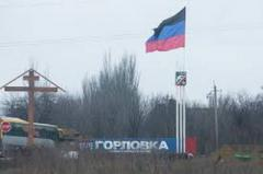 Почему оккупационные «власти ДНР» скрывают информацию о гражданских жертвах в Горловке