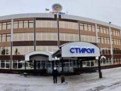 В Горловке на «Стироле» готовится забастовка из-за задержки зарплат