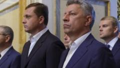 Стало известно, за что Бойко и Левочкина исключили из «Оппозиционного блока»