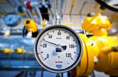«Нафтогаз» сделал важное заявление для тепловиков