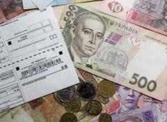 Оформление субсидий: украинцам пояснили как не выписывать членов семьи и получить скидку