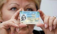 В Украине могут кардинально изменить стандарты фото на паспорт и отменить одну из основных норм