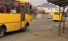 В Мариуполе водители маршруток обижают пенсионеров. ВИДЕО