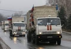 МИД осудил доставку «гумконвоя» России вДонецк иЛуганск