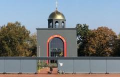 Где поминают путинских боевиков Донбасса: в РФ показали неожиданное место. ВИДЕО
