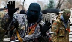 Армия РФ понесла колоссальные потери в смертоносных боях на Донбассе: счет убитых и раненых идет на десятки