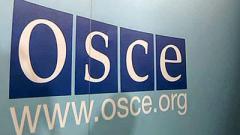 В ОБСЕ экстренно созывают заседание из-за ситуации в Азовском море