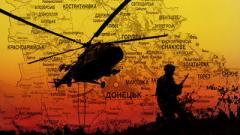 На Донбассе боевики ударили из запрещенного вооружения и от ВСУ и понесли серьезные потери