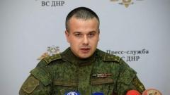 НВФ сообщили о ликвидации беспилотника ВСУ под Горловкой