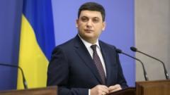 Гройсман рассказал, будет ли продлятся военное положение в Украине