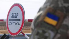 Военное положение. Ситуация в пунктах пропуска утром 28 ноября