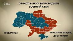 Военное положение в Луганской области: что будет с пенсиями, продуктами, личным имуществом?