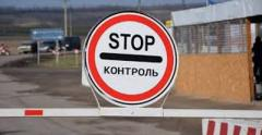 Товары, наркотики и взяткодателя задержали на донбасских КПВВ