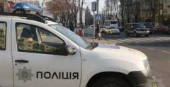 Военное положение: как будет работать полиция в Донецкой области