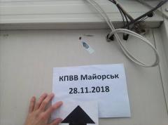 """Оккупанты ночью изрешетили пулями КПВВ """"Майорск"""""""