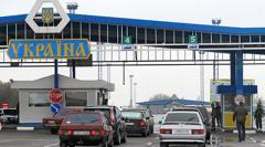 В Украину не пустили уже 300 россиян