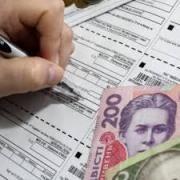 Три этапа монетизации субсидий в Украине отменяются