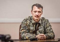 """Боевики на Донбассе """"демотивированы в хлам"""" и """"еле дышат"""": Гиркин рассказал, что реально происходит в """"ДНР"""""""