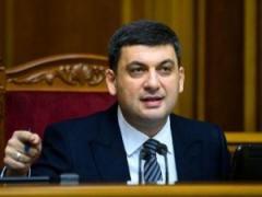 Военное положение в Украине может закончиться досрочно?