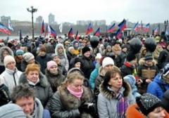 В Донецке согнали бюджетников и студентов на «празднование» «дня георгиевской ленты»