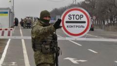 Ремонт в районе КПВВ «Майорск»: возможны сбои в работе