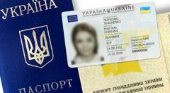 Переселенцам: Особенности получения паспорта в 18-летнем возрасте
