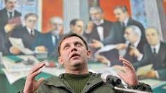 Пропагандисты «ДНР» запускают новый фейк о «душе Захарченко»