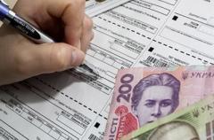 Тарифы на тепло в Украине повысятся с 1 января