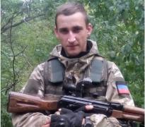 Ликвидирован боевик «ДНР» с позывным «Айвер»