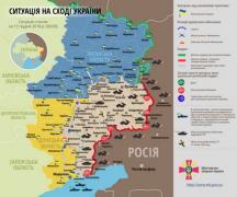 На Донбассе от пули российского снайпера погиб боец ВСУ