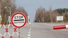ВНИМАНИЕ! Важная информация для пересекающих КПВВ
