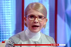 """""""Инцидент"""" и """"наши пленные"""": заявление Тимошенко об агрессии РФ в Азове вывело из себя украинцев"""