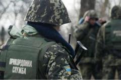 Объединительный Собор: на украинской границе пошли на радикальные меры