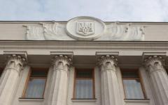 Опубликован закон о госбюджете на 2019 год