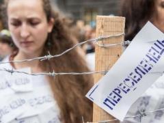 Дискриминация переселенцев: правительство проповедует свое мировоззрение