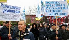 Мовне питання у контексті війни України з Росією: Путін не втрачає надії