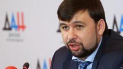 Жители оккупированной Донетчины дали «объективные» оценки новой власти «ДНР»