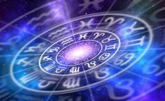 Гороскоп на 16 декабря для всех знаков Зодиака