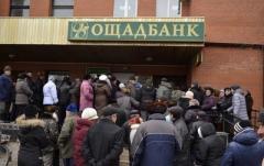 Украина выплачивает скорее за мёртвых пенсионеров, чем за живых. ВИДЕО