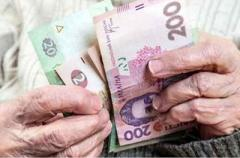 За месяц до выборов в Украине массово пересчитают пенсии