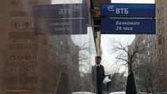 Нацбанк решил ликвидировать «дочку» российского банка