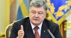Порошенко подвел итоги военного положения в Украине