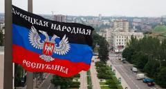 В центре Донецка ограничат движение транспорта