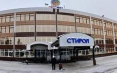 В Горловке на «Стироле» началось массовое сокращение. Зарплату людям так и не выплатили