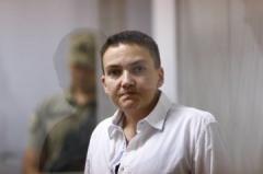 Савченко дали время до 19 февраля на изучение материалов ее обвинения