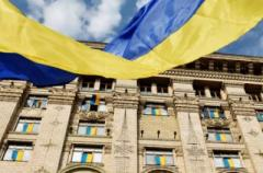 Украину предложили переименовать из-за России