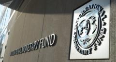 МВФ перечислил первый транш по новой программе: Украина установила рекорд за последние 5 лет