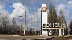 В одной из больниц Донецка прогремел взрыв