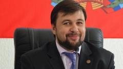 В Донецк из РФ прибыли эксперты для улучшения «имиджа» Пушилина
