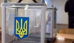 Сегодня в Украине стартует президентская кампания